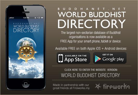 BuddhaNet - Worldwide Buddhist Information and Education Network