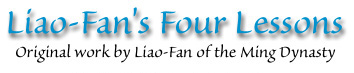 Liao-Fan's Four Lessons