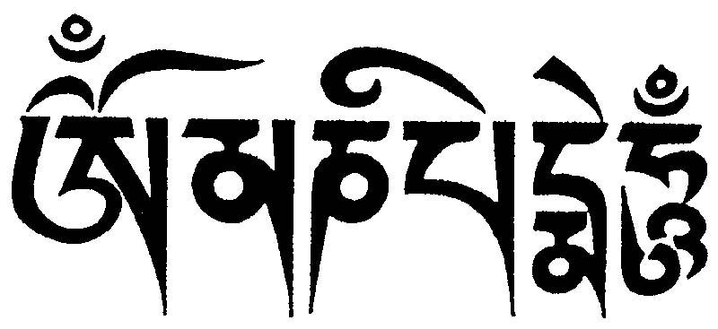 Buddhist Artwork Line Art Symbols Om Mani Padme Hum